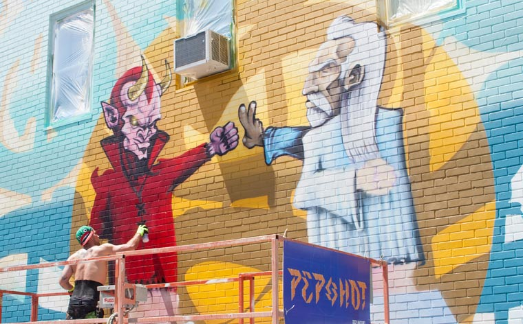 10 fun and colourful street art festivals this summer